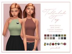 ♡Tallulah Top♡ Here is a really simple top, I wanted to do something more basic. Comes in the breakfast palette and each color swatch has a patch version as well! Please let me know if you have any issues with this top so I can fix it if needed....