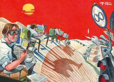 만화학원,입시만화,웹툰,홍대 만화,강남 만화,부천 만화,일산 만화,세종 만화,광주 만화,산본 만화,노원 만화,대전 만화,만화애니메이션,상황표현,칸만화,포트폴리오,만화학과,세종대 만화,청강대 만화,건국대 애니,코믹 3d Character, Japanese Art, Art Inspo, Workshop, Symbols, Anime, Collages, Cartoon, Drawings