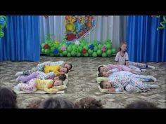 "Сценка - танец ""Тихий час"" - YouTube Gummy Bear Song, Bear Songs, Christmas Dance, Video Artist, Origami Paper, Music Videos, Kindergarten, Kids Rugs, Dolls"