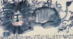 Wang Yani- The Lion is Awake!