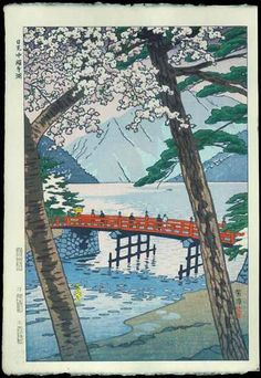 Kasamatsu Japanese Woodblock Print Nikko Lake 1952 | eBay