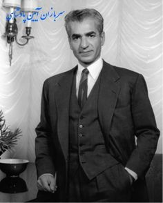 "Mohammad Rezā Shāh Pahlavī (26 October 1919 – 27 July 1980) was the last Shah of Persia from 16 September 1941 until his overthrow by the Iranian Revolution on 11 February 1979.  Mohammad Reza gradually lost support from the Shi'a clergy of Iran, particularly due to his strong policy of ""modernization"". Various additional controversial policies were enacted, including the banning of the communist Tudeh Party, and a general suppression of political dissent by Iran's intelligence agency…"