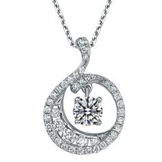This beautiful pendant weighing 0.52 carats. It naturally draws admiring looks.The pendant comes with a FREE 18K White Gold chain. On Sales for $790, great deal and worth purchasing