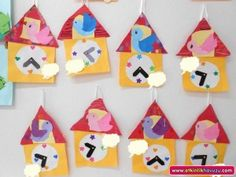 clock craft idea for kids (1) Clock Craft, Early Childhood, Worksheets, Free Printables, Coloring Pages, Crafts For Kids, Recycling, Activities, Cuckoo Clocks