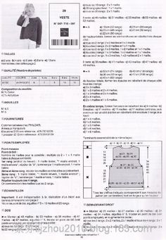 Phildar №47 2011 精编童装(2) - 紫苏 - 紫苏的博客