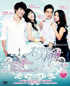 <3 Drama: Love You a Thousand Times Rating:*** Notes: This drama was good. The mother-in-law was evil as per normal, the couple had an insane amount of challenges to overcome, and all the normal melodrama things. However, there were so many scenes from this drama that have stayed with me. It is a bit long (55 episodes) and the ending is a bit over the top. Still, I really like it. If you've got time, it is worth the watch!