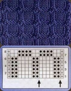 Paw Print Free Crochet Pattern and Tutorial Tunisian Crochet Patterns, Knitting Stiches, Knitting Charts, Loom Knitting, Knitting Needles, Knitting Patterns, Knit Crochet, Double Crochet, Crochet Cats