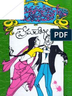 23230977 Yaddanapudi Sulochana Rani Seethapathi Part 1 Free Novels, Free Pdf Books, Free Books Online, Free Ebooks, Reading Online, Novels To Read Online, Book Sites, Secretary, Indian Illustration