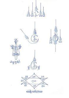 Muay Thai Tattoo, Khmer Tattoo, Yoga Tattoos, Sak Yant Tattoo, Magic Tattoo, Esoteric Art, Thai Art, Symbolic Tattoos, Glyphs