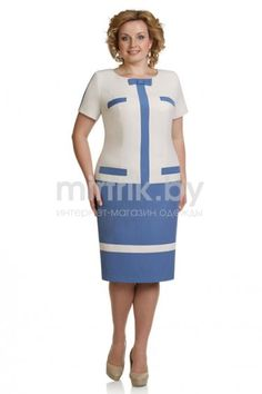 Office Uniform For Women, Office Dresses For Women, Suits For Women, Dresses For Work, Clothes For Women, African Design, Skirt Set, Plus Size, Outfits