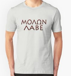 40% off posters & 35% off kids apparel. Discounts already applied.Molon lave - Μολών Λαβέ by augustinet