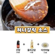 Survival Tips And Strategies For survival food Cooking Dishes, Easy Cooking, Cooking Recipes, K Food, Food Menu, Brunch Cafe, Survival Food, Survival Tips, Korean Food