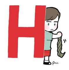 chriscolfer H