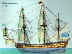 корабли при Петре 1 - рисунок корабля Ингерманланд