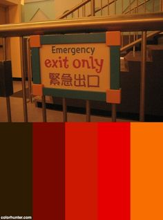 Emergency Exit Only Color Scheme