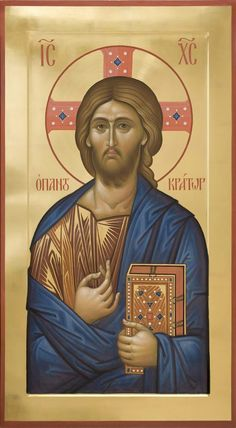 A Beautiful Traditional Icon of Christ the Savior Religious Images, Religious Icons, Religious Art, Byzantine Icons, Byzantine Art, Christ Pantocrator, Greek Icons, Religion, Christian Artwork