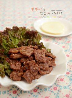 야들야들 돼지갈비만드는법 ★ 돼지갈비양념만드는법 – 레시피   다음 요리 Korean Beef, Korean Food, Asian Recipes, Healthy Recipes, Hawaiian Recipes, Asian Foods, Korean Dishes, Food Design, Good Food