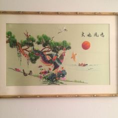 Goodwill is my new eBay -- Phoenix (?) embroidery framed