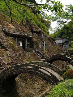 Japan. ancient stone bridges