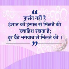 140 Best Hindi Quotes Images Hindi Quotes Gulzar Poetry Manager