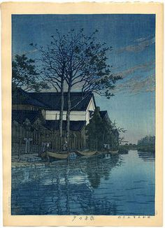Kawase Hasui,Dusk at Itako (Itako no yū) / 潮来の夕 , Woodblock print,ink and color on paper,Date:1930,Vertical ōban,Hotei:P383 #195,<--- Itako city,Ibaraki prefecture, Japane, Japan --->