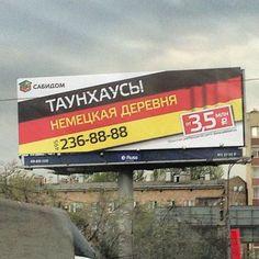 Весьма провокационная реклама накануне 9 мая. Много ли будет звонков на праздники?! #naruzhka www.ozagorode.ru