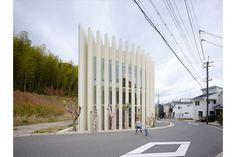 京都 向日のスキップフロア/藤原・室 建築設計事務所