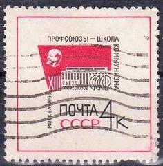 Russia - Vladimir Lenin on a postage stamp, 1963.