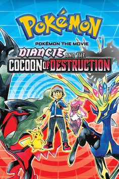 Viz Media Sets Pokémon: Diancie and the Cocoon of Destruction Manga, DVD Release Pokemon Movie 12, Pokemon Tv, Pokemon Black Version, Black Pokemon, Movies 17, Marvel Movies, Illusion Movie, The Sea Movie
