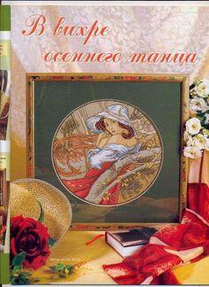 Gallery.ru / Фото #1 - №10-2005 - Orlanda