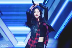 Kim Doyeon Produce 101