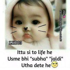 Hahahah Jokes Funny Cute Funny Babies