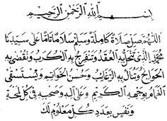 Bacaan Sholawat Nariyah dan Manfaatnya