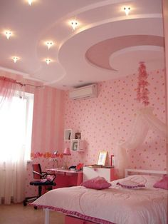 Ceilings that make you feel good To know more wwwgyprocin