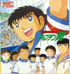 J Captain Tsubasa, Saitama, Looney Tunes, Paris Manga, Olive Et Tom, Cartoons Magazine, Japan Expo, Good Soccer Players, Cartoon Tv Shows
