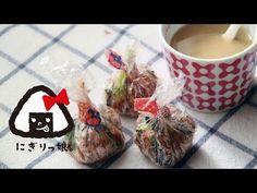 お弁当にもぴったり!味噌玉(インスタントみそ汁)の作り方 by Nigiricco*さん | レシピブログ - 料理ブログのレシピ満載!
