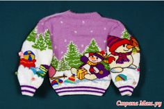 Crochet Owl Hat, Crochet Baby, Knit Crochet, V Stitch, Easy Stitch, Diy Christmas Star, Paper Quilt, Baby Cardigan, Sweater Design