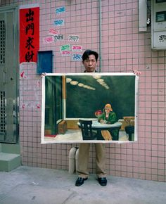 Real Fake Art: A Gallery of China's Copy Artists Hong Kong, Michael Wolf, Appropriation Art, Original Copy, Mood And Tone, Edward Hopper, Craft Rooms, Art Studios, Photographers