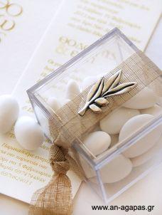 Μπομπονιέρα γάμου κουτί plexiglass φύλλο ελιάς