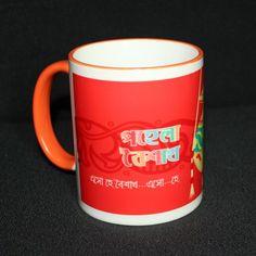Boishakhi Gifts in Bangladesh