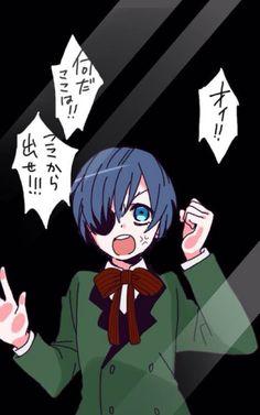 Ciel Anime Lock Screen Wallpaper Black Buttler Butler