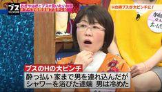 光浦靖子が自宅に泊めた男性との悲劇を明かす「急にシラフに」 - ライブドアニュース