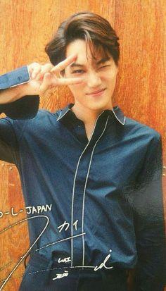 Japan magazine #kimjongin