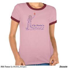 Akh Tamar Tee Shirts