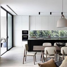 'Minimal Interior Design Inspiration' is a weekly showcase of some of the most perfectly minimal interior design examples that we've found around the web - all
