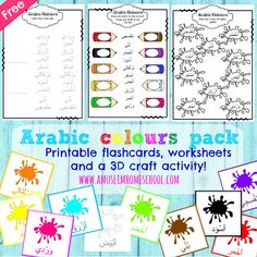 printable arabic colour flashcards and worksheets