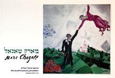 Jewish Art Today | Contemporary Jewish Artists, Judaica, Jewish Jewlery