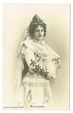 Anna Makletskaya