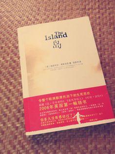 #island #岛 #book #reading