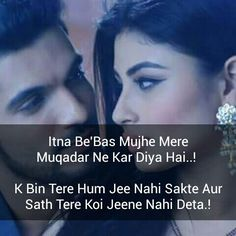 Romantic Rain Quotes, Beach Love Quotes, Love Quotes For Bf, Special Love Quotes, Love You Meme, Love Quotes In Hindi, Girly Quotes, Good Night Motivational Quotes, Christian Motivational Quotes
